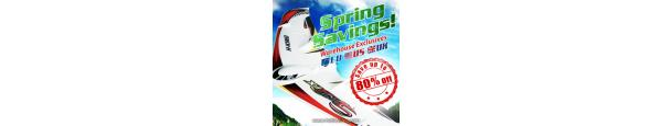 HobbyKing Spring Sales 2017