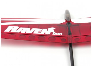 H-King Raven 990 Mini DLG 2017 Glider 990mm (PNP) - wing servos