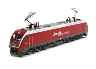 HXD1D Electric Locomotive Red HO Scale (DCC Equipped) front