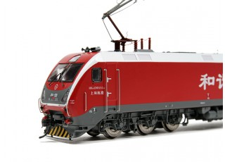 HXD1D Electric Locomotive HO Scale (DCC Equipped) No.3 4