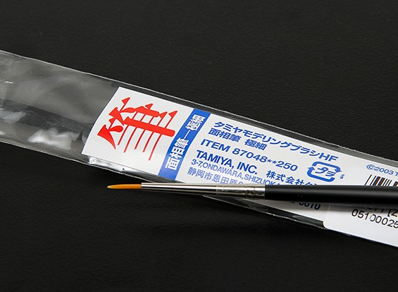 Tamiya High Finish Ultra Fine Pointed Brush (Item 87048)