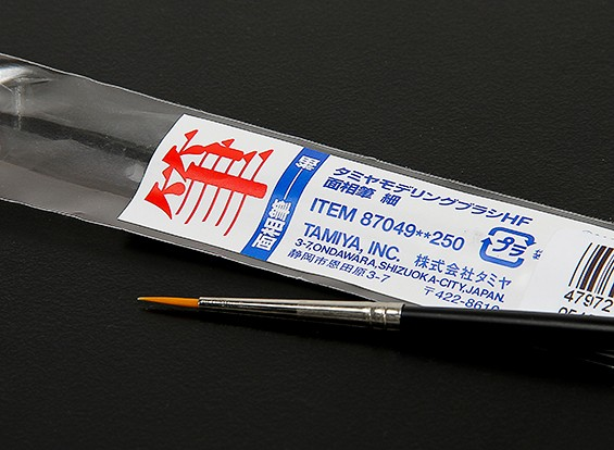 Tamiya High Finish Fine Pointed Brush (Item 87049)