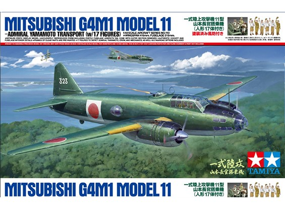 Tamiya 1/48 Scale G4M1 Yamamoto w/17 Figures Plastic Model Kit