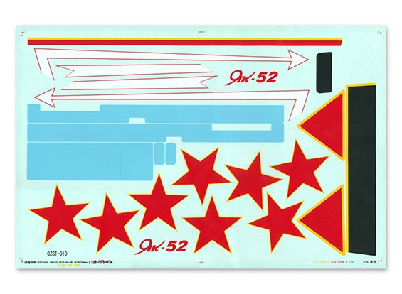 Avios Yakovlev Yak-52 Military Scheme Replacement Decal Set