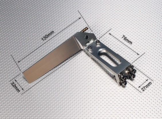 Rudder (Extra Large)