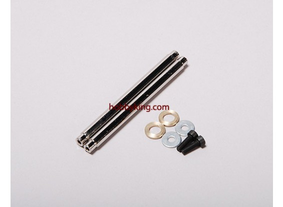 HK-T500 Feathering Shaft