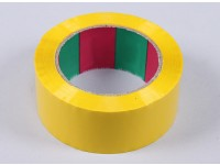 Wing Tape 45mic x 45mm x 100m (Wide - Yellow)