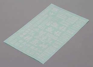 Self Adhesive Decal Sheet - Character 1/10 Scale (White)