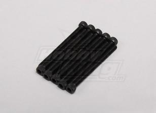 Screw Socket Head Hex M4x50mm (10pcs/pack)