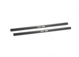 KDS Innova 550 Aluminum Tail Boom 550-48 (2pcs/bag)
