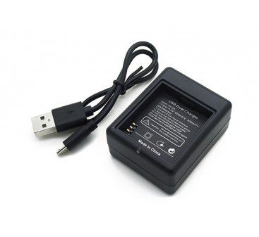 USB Charger for Xiaoyi Action Camera Battery