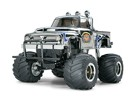 "Tamiya 1/12 Scale Midnight Pumpkin ""Metallic Edition"" Kit"
