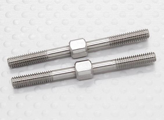 Steering Tie Rod - A2038 en A3015 (2 stuks)