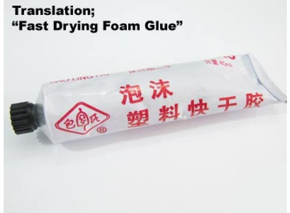 Ultra Thin Foam Glue 40ml