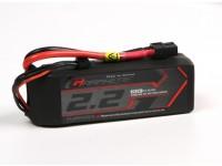 Turnigy Grafeen 2200mAh 3S 45C LiPo Pack w / XT60