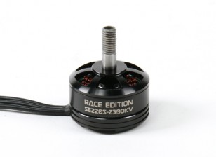 DYS SE2205-2300KV Holle as Race Edition (CCW)