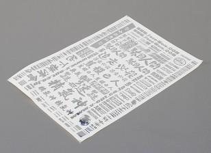 Zelfklevende stickervel - Sponsor 1/10 Scale (Silver)