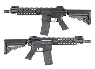 King Arms 516 CQB AEG (zwart)