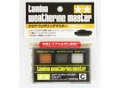 Tamiya Weathering Master Set C - Orange Rust, Gun Metal & Silver
