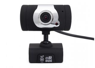 Robot-Eyes WIFI Video Car Robot Camera