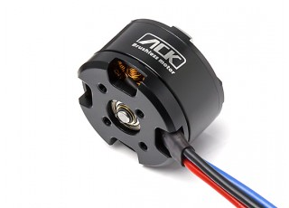 ACK-2810CQ-750KV Brushless Outrunner Motor (CCW) - side view
