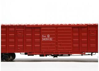 P64K Box Car (Ho Scale - 4 Pack) (Brown Set 4) 2