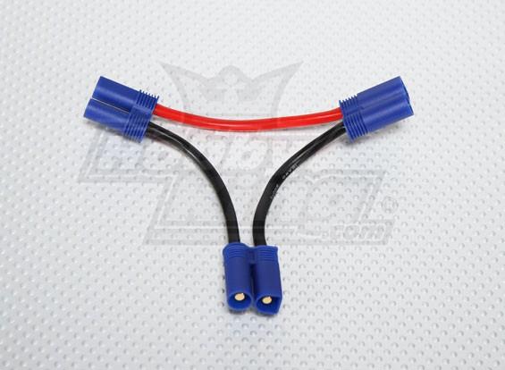 EC5电池线束12AWG在系列2包