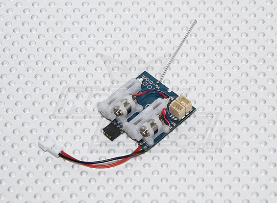 2.4GHz的超微系统 - 接收器,ESC和2个直线伺服系统的所有功能于一身的(5通道)