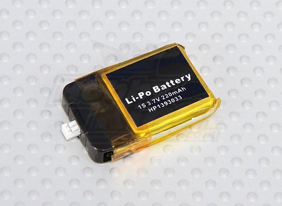 HK189 / HK188电池3.7V 220mAh