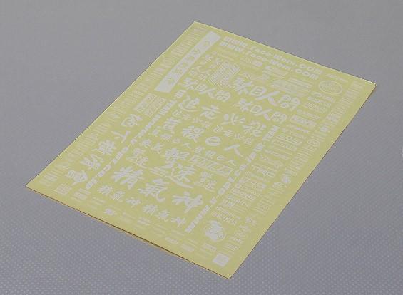不干胶贴纸表 - 赞助1/10量表(白色)