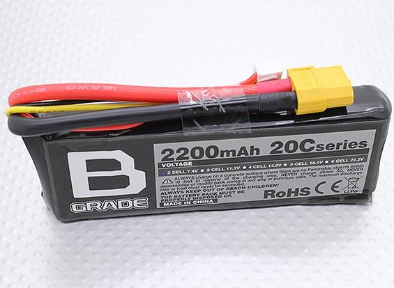 B级2200mAh的2S 20C Lipoly电池