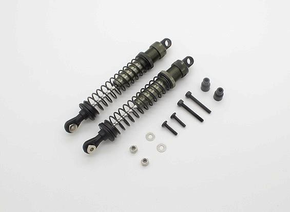 金属后避震完成 -  A2032(2个)