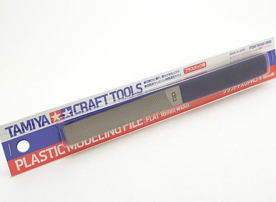 田宫模型塑料文件(平板16mm)以