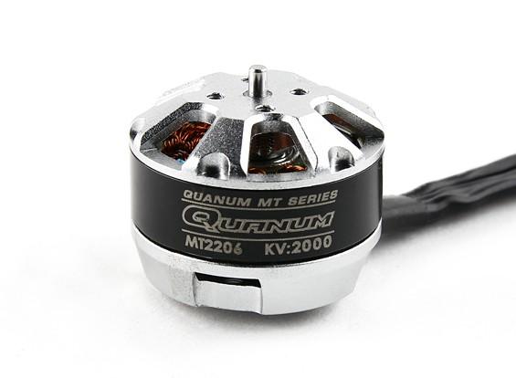 Quanum MT系列2206 2000KV无刷电机多转子通过内置DYS