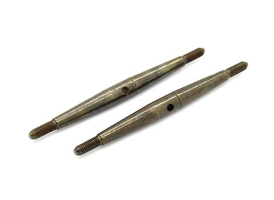 TrackStar 1/10弹簧钢花兰螺丝M3x60(2个)