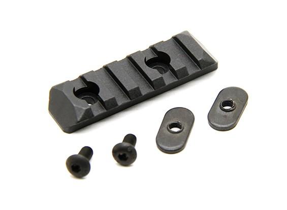 PTS增强铁路第5个插槽(黑色)