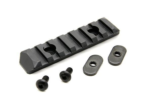 PTS增强铁路第7插槽(黑色)