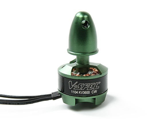 多星型V型规格1104-3600KV多转子电机(CW)