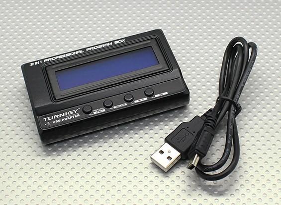 Turnigy 2合1专业编程盒为无刷电调