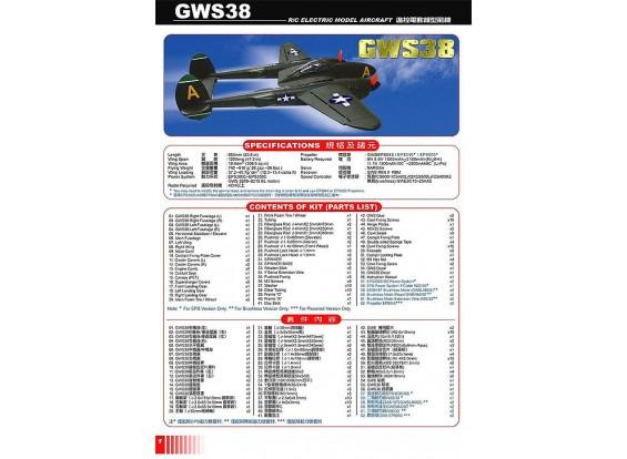 GWS P38泡沫套件(银)