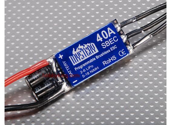 神秘40A无刷调速器(蓝色系列)