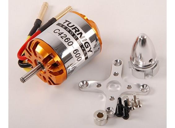 HXT 42-60 600KV 43A无刷外转子M(3530)