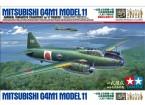 田宫1/48规模G4M1山本瓦特/ 17图塑料模型套件