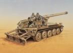 Italeri 1/35 M-110 A2车辆模型套件