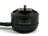 多星型V型规格2205  -  2350KV多转子电机(CCW)(.15LAM)