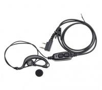 UV82耳机