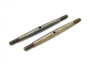 TrackStar 1/8弹簧钢花兰螺丝M4x65(2个)