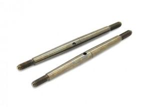 TrackStar 1/8弹簧钢花兰螺丝M4x75(2个)
