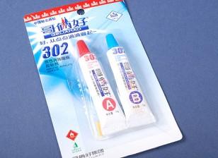 第2部分丙烯酸酯胶粘剂V-强