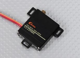 电晕CS-239MG超薄翼模拟伺服4.6千克/ 0.14sec /22克